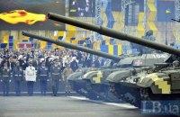 В Киеве прошел военный парад (обновлено)