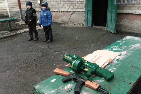 218 дітей загинуло на Донбасі з початку збройного конфлікту
