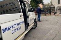 У ВАКС повідомили про вибух у внутрішньому дворі суду