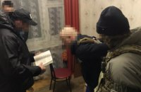"""ДБР затримало підполковника податкової міліції за підозрою в співпраці з """"ДНР"""""""