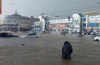 В России затопило город Курск