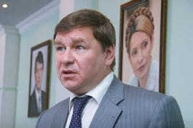 Прокуратура разыскивает Михаила Поживанова и 35 млн гривен