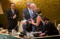 У США відкрилася 71-ша сесія Генасамблеї ООН