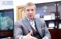 """Коболєв став членом наглядової ради """"Київстару"""""""