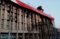 Vodafone передумал вывешивать баннер на Доме профсоюзов
