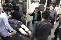 Теракт в центре Кабула: 95 погибших (обновлено)