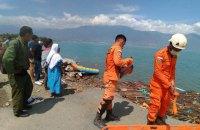 Понад 380 людей загинули через землетрус і цунамі в Індонезії