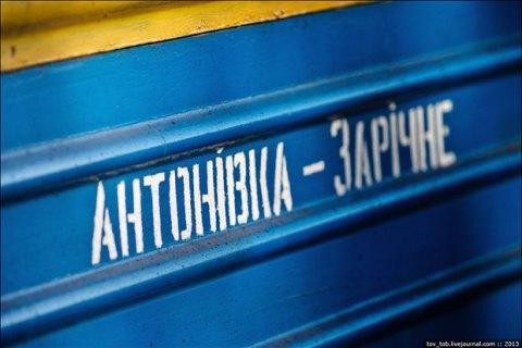 На узкоколейке Антоновка-Заречное сошел с рельсов поезд