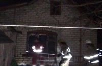 Під час пожежі в Донецькій області загинули двоє дорослих і двоє маленьких дітей
