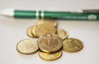 С 1 декабря прожиточный минимум в Украине вырос на 71 гривну