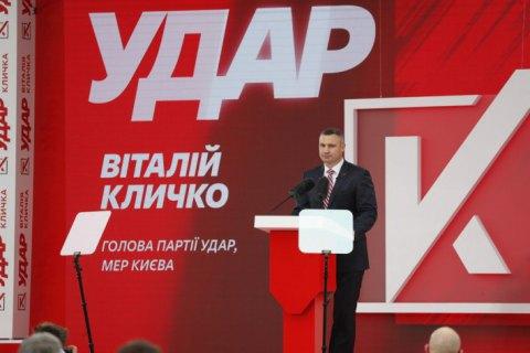 УДАР заявляет о давлении на столичную власть из-за обысков у Палатного и в КГГА