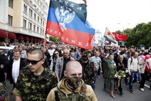 Предприятиям Донецка шлют фейковые телеграммы о вводе войск