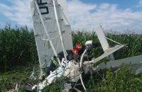 В Черновицкой области упал дельтаплан, пострадало два человека (обновлено)