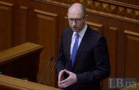 Яценюк настаивает на участии США в переговорах с Россией
