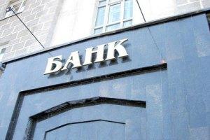 Украинские банки терпят огромные убытки