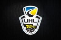 УХЛ провела презентацію ювілейного сезону 2020/21