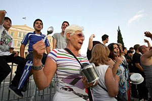 Греки бастуют против всеобщей приватизации в стране