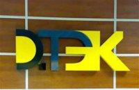 Найем выложил план ДТЭК по сохранению монополии с фамилиями и деталями