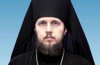З нагоди 6-річчя інтронізації митрополита Онуфрія УПЦ МП поповнилася чотирма митрополитами і двома архієпископами