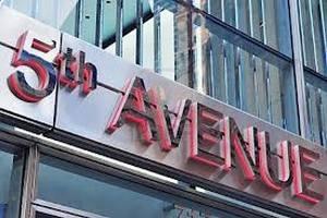 П'ята авеню у Нью-Йорку знову стала найдорожчою торговельною вулицею у світі