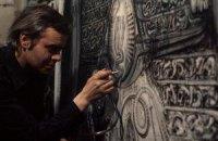 Помер швейцарський художник Ханс Рудольф Гігер