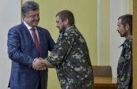 В плену боевиков находится более 100 человек, - Порошенко