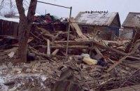 На контрольованій Україною частині Донецької області загинули троє цивільних