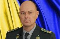 Начальник Чернівецького прикордонного загону попався на хабарі