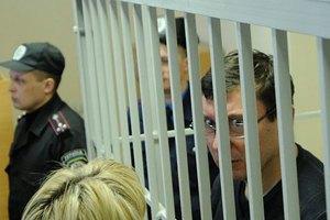 "Луценко: ""Приговор будет таким, как заказали"""