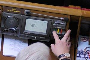 Рада приняла антирейдерский законопроект