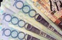 В обмінниках Казахстану закінчилися долари і євро