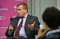"""Демчишин стал членом набсовета """"Нафтогаза"""""""
