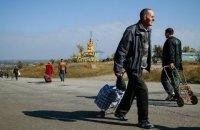 Военные начали новый отсчет семи дней тишины у Станицы Луганской
