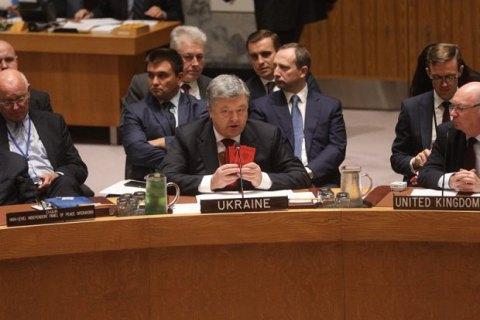 """Порошенко назвав запропонований Росією варіант введення миротворців """"гібридним"""""""