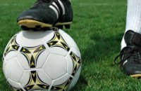 """Более 120-ти команд сыграют в футбол в рамках акции """"Давай разом"""""""