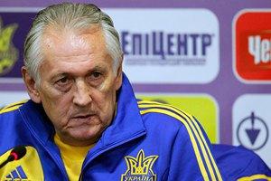 Четыре футболиста не помогут сборной Украины в матче против Словакии