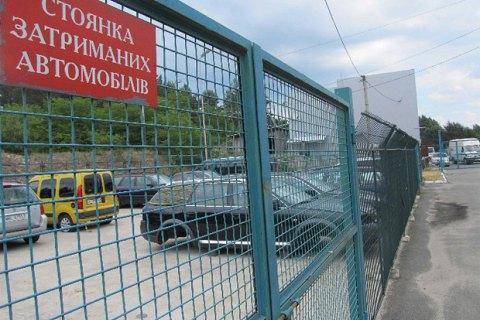 У Волинській області двох офіцерів СБУ спіймали на контрабанді автомобілів