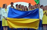 У Києві провели збірну на Олімпіаду в Ріо