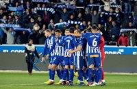 Фанати клубу Ла Ліги під час матчу чемпіонату Іспанії пронесли труну, протестуючи проти керівництва ліги