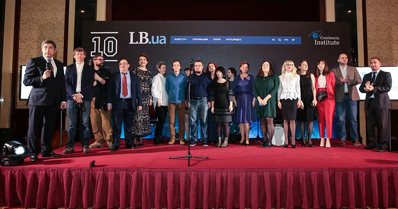 Редакция LB.ua