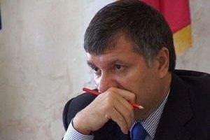 Аваков мечтает вернуться домой