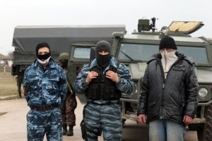 """Кримську """"самооборону"""" фінансуватимуть із бюджету"""