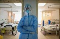 На Закарпатье врачи заявили о критической ситуации с заполненностью коек для больных ковидом
