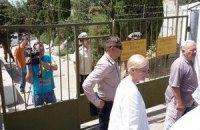 В Крыму нардепов на пустили на мыс Сарыч