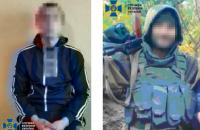 У Луганській області СБУ оголосила підозри двом бойовикам