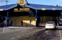 Пасажиропотік на кордоні з Білоруссю впав на 15%