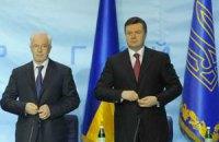 Партія регіонів визначилася з датою з'їзду