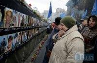Кількість жертв заворушень в Україні зросла до 98 осіб