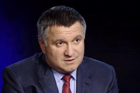 Аваков виклав свій план мирного повернення Донбасу