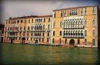 Венецианский университет отказывается от бумажных дипломов